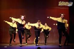 Современные танцы Штат27
