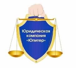 Судебные юристы. Гражданские, семейные споры. Развод, раздел, алименты