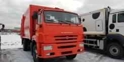 Рарз МК-4546-06. Мусоровоз Ряжск 4546, 6 700куб. см.