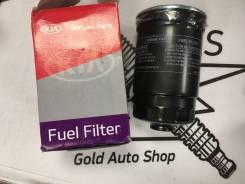 31922-2E900 фильтр топливный Hyundai Tucson 2.0CRD