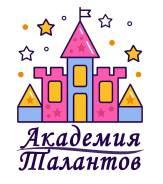 """Детский сад """"Академия Талантов"""""""
