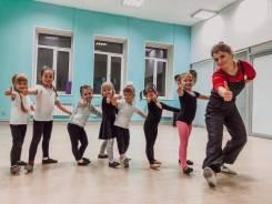 Современный танцы для детей в Уссурийске. Набор Открыт!