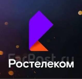 """Менеджер по качеству. ПАО """"Ростелеком"""". Улица Пушкинская 53"""