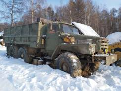 Урал 5557. , 14 860куб. см., 7 000кг., 6x6