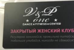 Продам абонемент фитнес клуб