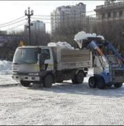Услуги по уборке снега и льда