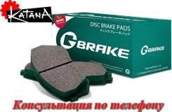 Колодки G-brake GP-22017