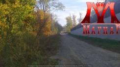 Продается участок в мкр. Лесной 12 соток в собственности. 1 200кв.м., собственность, электричество