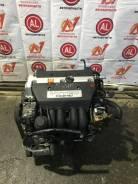 Двигатель в сборе. Honda: CR-V, Edix, Stream, Stepwgn, Integra K20A