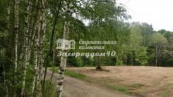 Участок 15 соток в красивой в деревне в лесу. 1 500кв.м., собственность, электричество, вода