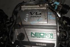 Двигатель на Nissan Cefiro A33 VQ25