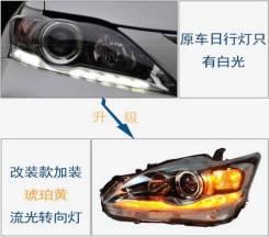 Фары(Тюнинг Комплект) Lexus CT200H 2011 - 2016 .