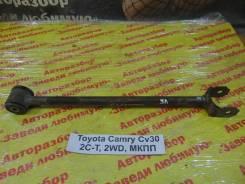 Тяга продольная Toyota Camry Toyota Camry 1992, левая задняя