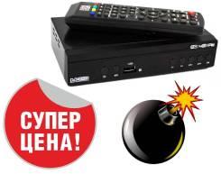 Ресивер Приставка Тюнер для Кабельного ТВ, DVB-T/T2, DVB-C дисплей