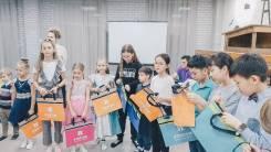 Детский развивающий центр в Уссурийске