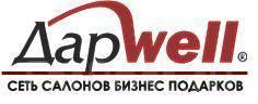 Продавец-консультант. ИП Сновальникова Ю.В. Улица Светланская 106, ТЦ Авангард