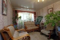 6 комнат и более, улица Дикопольцева 24. Центральный, агентство, 120,0кв.м.