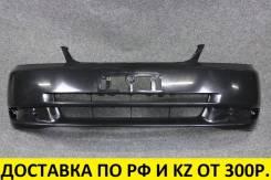 Бампер передний Toyota Corolla / Allex / Fielder / Runx rhd new
