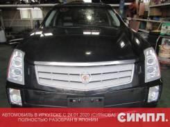 Cadillac SRX. 1GYEE63A560213883, 4MY60213883