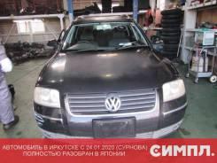 Volkswagen Passat. WVWZZZ3BZ5E041583, AZX
