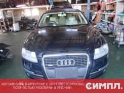 Audi A6. WAUZZZ4F65N027498, AUK