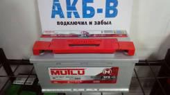 Mutlu. 100А.ч., Обратная (левое), производство Европа