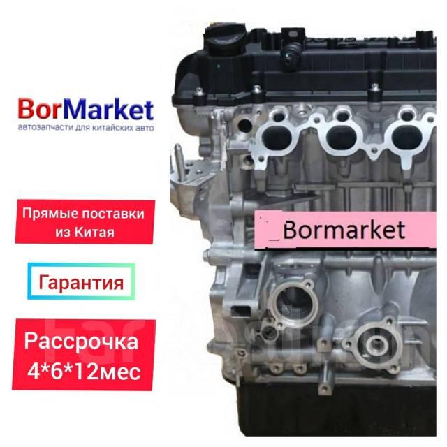 Двигатель JAC (Джак) J2, J3, J5, J7