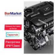 Двигатель (новый) JAC S3, S5, V-1,6-1,8Т-2,4л