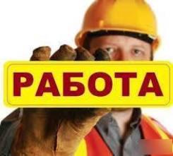 Маляр-штукатур. ИП Николаев И.М. Владивосток