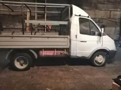 ГАЗ. Продам грузовик хтс, 2 700куб. см., 1 500кг., 4x2