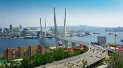 Экскурсионный тур во Владивосток для школьников
