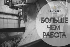 """Кондитер. АО """"Владхлеб"""". Проспект Народный 29"""