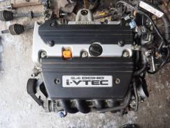 Двигатель K24 Honda Accord 8 CU2 2009
