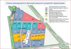 Земельные участки во Фрунзенском р-не под коммерческую застройку. 10 000кв.м., собственность