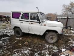 УАЗ 3151. _