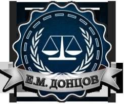 Услуги профессионального адвоката в Москве
