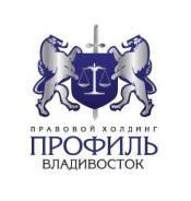 Регистрация ЮЛ и ИП под ключ!
