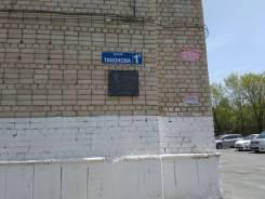 1-комнатная, улица Тихонова 1а. Приморский край, частное лицо, 31,1кв.м. Дом снаружи
