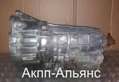 АКПП 6L45 24234218 для Бмв 1 серии E81/E82/E87/E88 3.0 л. Кредит