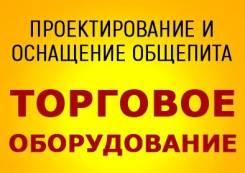 """Сборщик мебели. ООО """"Весоторг"""". Улица Калараша 38"""