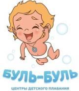 Массажист. ИП Хрипченко Ю.И. Улица Кирова 101