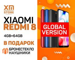 Xiaomi Redmi 8. Новый, 64 Гб, 3G, 4G LTE, Dual-SIM