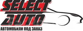 Автомобили Спецтехника Мотоциклы с аукционов Японии и США Select Auto