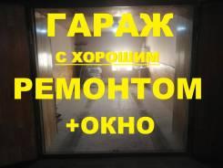 Гаражи кооперативные. улица Волочаевская 113а, р-н Индустриальный, 19,0кв.м., электричество