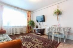 Продаём 4-комнатную квартиру 72,6 кв. м в частном доме на двух хозяев. Тополево, улица Зелёная 59, р-н Хабаровский, с. Тополево, площадь дома 72,6кв....