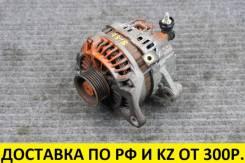 Генератор Mazda ZJ/ZY/Z6 2конт. P/D [ZJ0118300] контрактный ZJ0118300