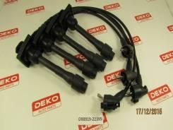 Провода высоковольтные Toyota Caldina 4,5EFE IL0103