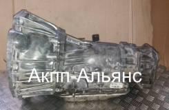 АКПП 4L65E для Шевроле Трейлблейзер (1) рес. 4.2 л., 295 л. с. Кредит