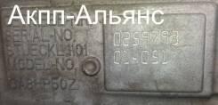 АКПП GA8HP50Z 1101014051 для Бмв 5 F10/F11/F07 2.0 л. Диз. Кредит