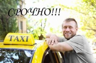 Водитель такси. ИП Куликов НВ. Улица Краснознаменная 224б